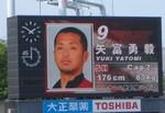 1_yatomi