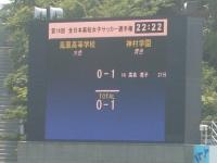 K_sensei2