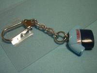 Key_holder1