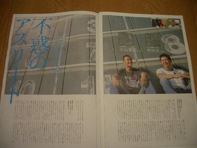 Fun_magazine2