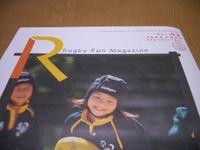 Fun_magazine_3