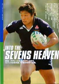 Rugbymagazine001_2