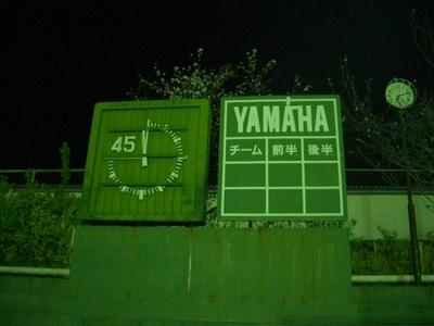 Yamaha_g