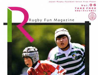 Rugby_fun_mag06