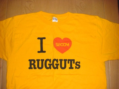 Rugguts_t