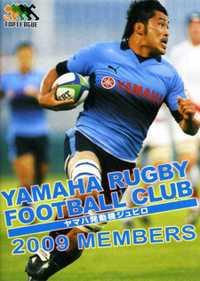 Yamaha_members_2009001