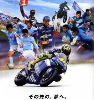 Yamaha_001