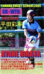 Ayane003