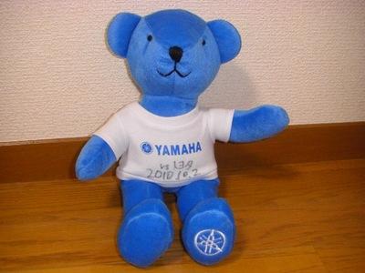 Yamaha_bear_3