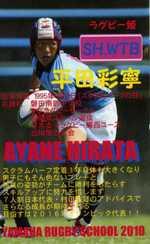 Ayane001_2