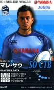 Playerscard004
