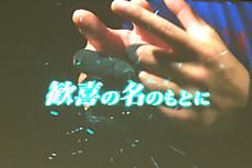 Movie3_2