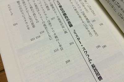 Img_2648