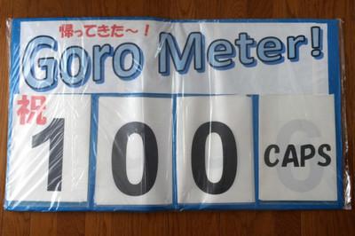 Goro100