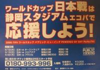 Cimg7144