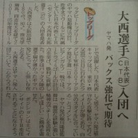 News0423