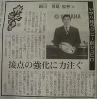 News0502_1