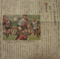 News0505_1