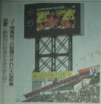 Nihondaira1
