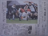 Shizu05141_2