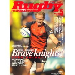 Rugbymagazine