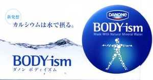 Bodyism001