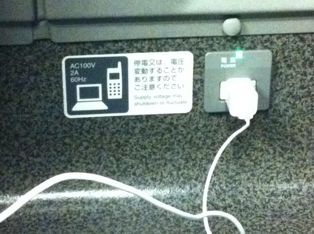 iPhone 充電中…。