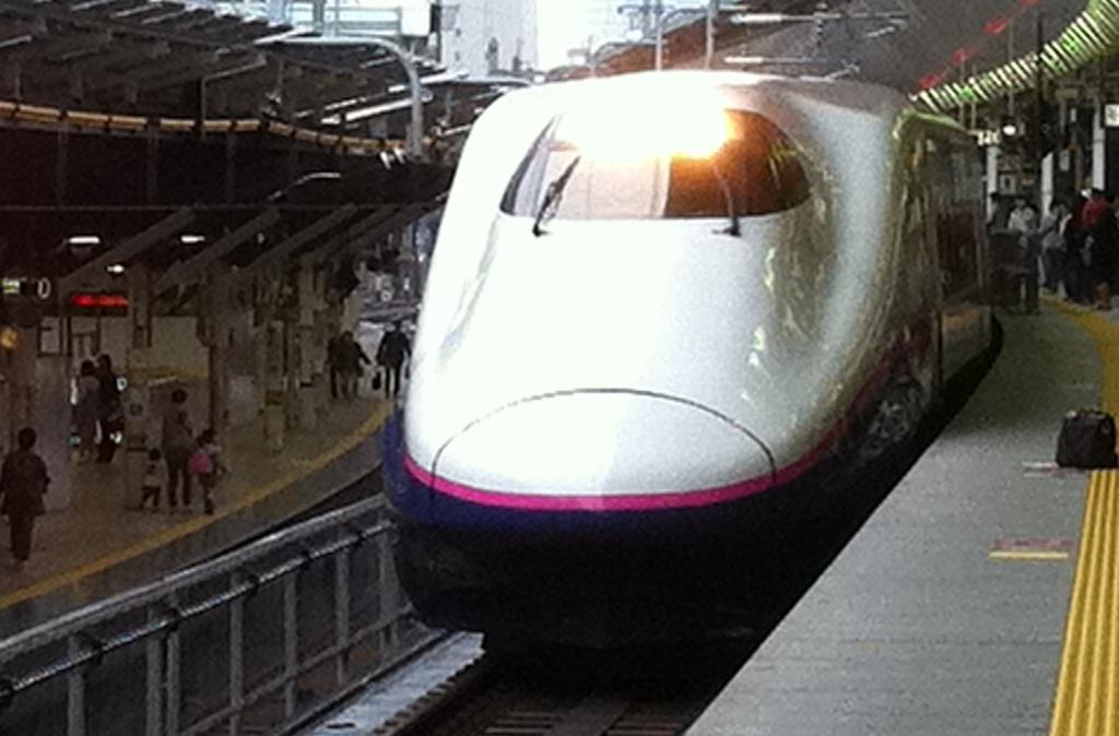 磐田帰着。