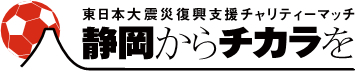 News01_2