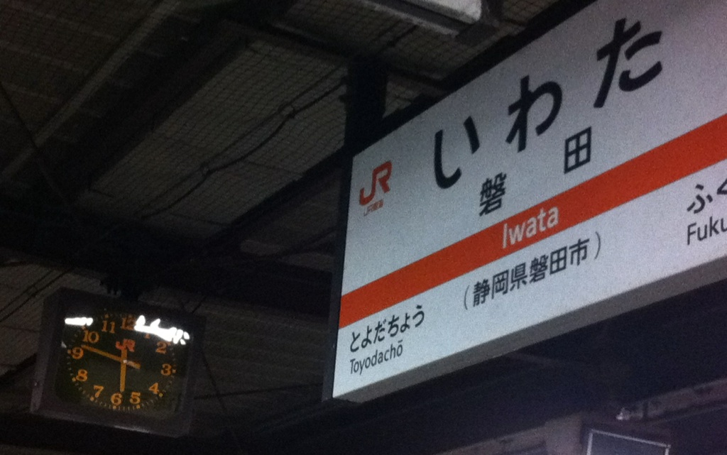 佐賀へ出発!!