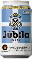 Jubilo_can1_2