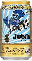 Jubilo_can2_3