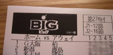 Big_1
