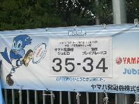 Cimg9106