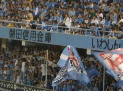 Iwashin