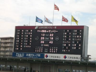 Score_1