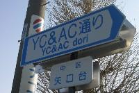 Ycacstreet